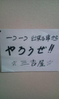 image0013.jpg